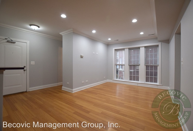 2 Bedrooms, Rogers Park Rental in Chicago, IL for $1,650 - Photo 2