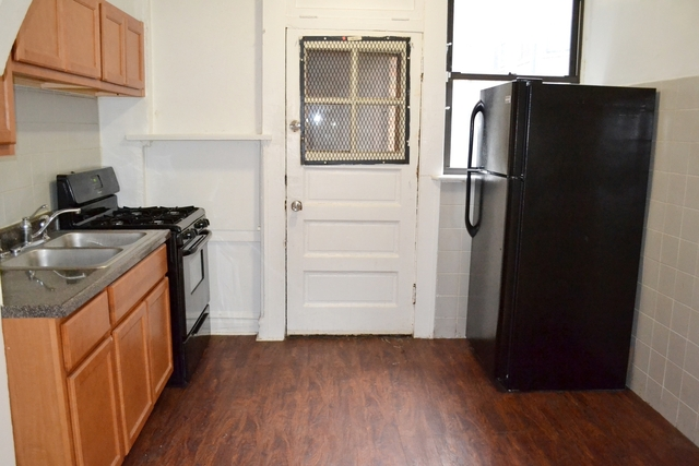 1 Bedroom, East Hyde Park Rental in Chicago, IL for $950 - Photo 2