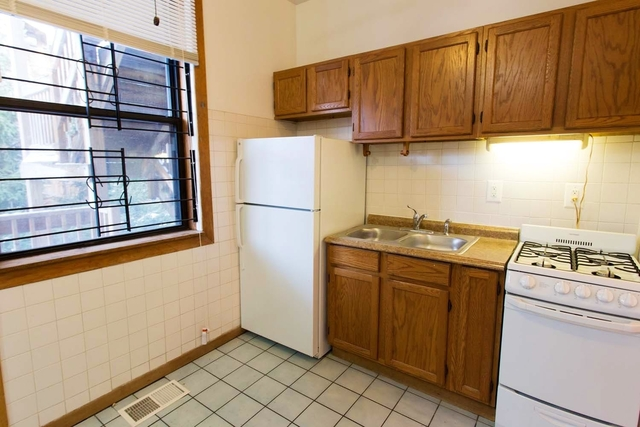 2 Bedrooms, Hyde Park Rental in Chicago, IL for $1,465 - Photo 2