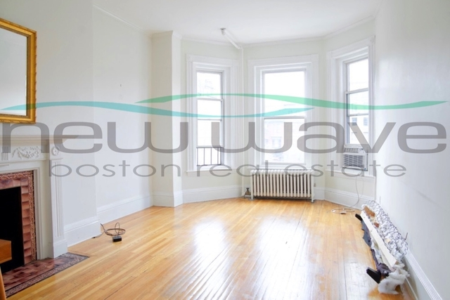1 Bedroom, Back Bay East Rental in Boston, MA for $2,400 - Photo 1