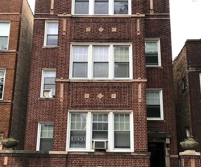 3 Bedrooms, Rogers Park Rental in Chicago, IL for $1,400 - Photo 1