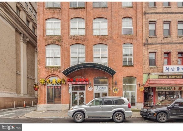 2 Bedrooms, Chinatown Rental in Philadelphia, PA for $1,400 - Photo 1