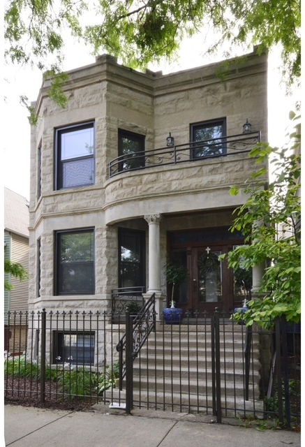 3 Bedrooms, Logan Square Rental in Chicago, IL for $1,900 - Photo 2