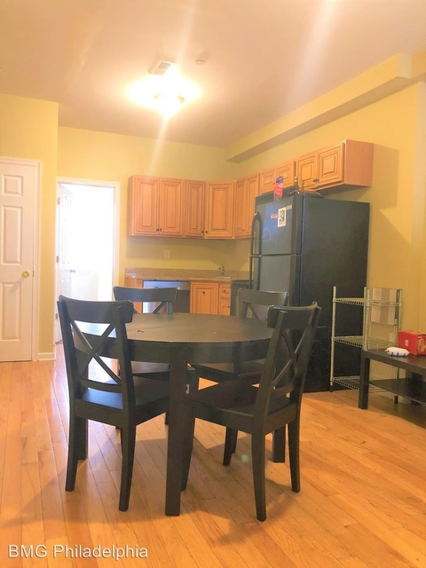 4 Bedrooms, North Philadelphia East Rental in Philadelphia, PA for $1,800 - Photo 1