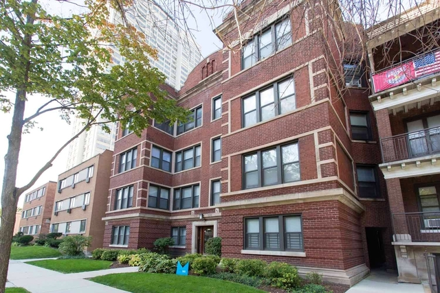 1 Bedroom, East Hyde Park Rental in Chicago, IL for $1,160 - Photo 1