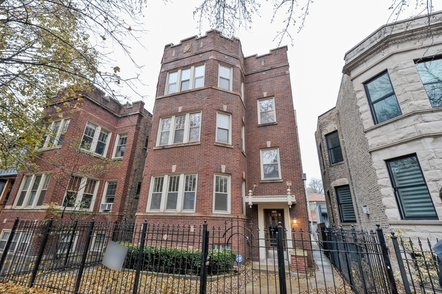 2 Bedrooms, Lakeview Rental in Chicago, IL for $2,250 - Photo 1