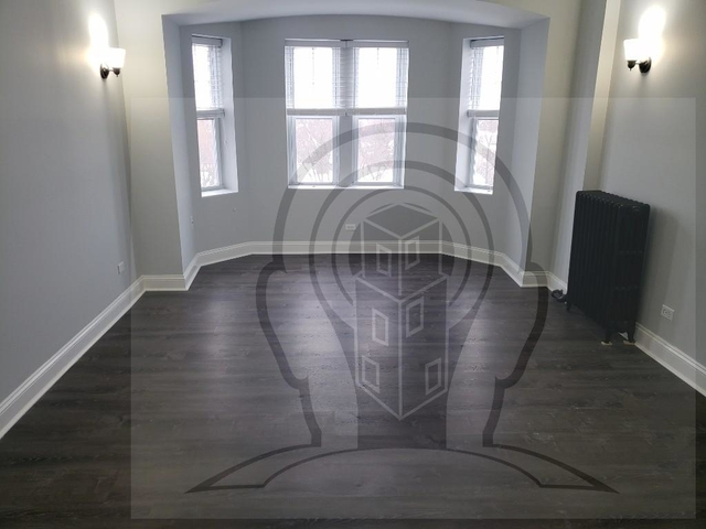 1 Bedroom, Rogers Park Rental in Chicago, IL for $1,350 - Photo 1