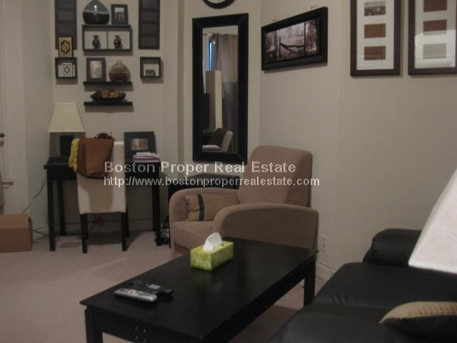 1 Bedroom, Allston Rental in Boston, MA for $2,145 - Photo 1
