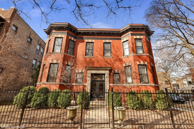 2 Bedrooms, Edgewater Rental in Chicago, IL for $1,800 - Photo 1