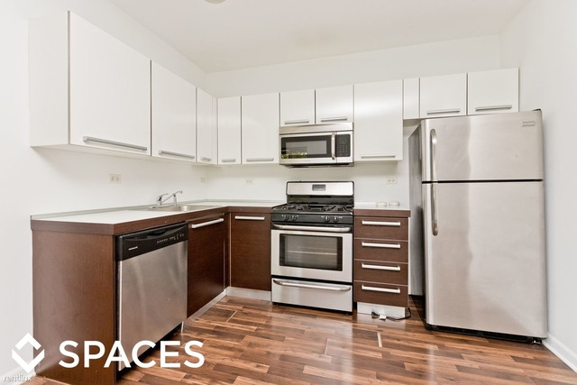 1 Bedroom, Edgewater Glen Rental in Chicago, IL for $1,375 - Photo 1