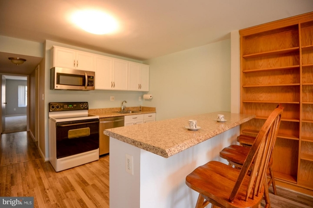 2 Bedrooms, Oakton Rental in Washington, DC for $1,925 - Photo 2