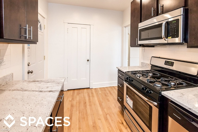 2 Bedrooms, North Park Rental in Chicago, IL for $1,535 - Photo 2