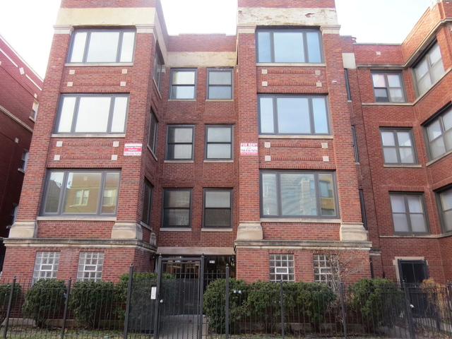 3 Bedrooms, South Shore Rental in Chicago, IL for $1,500 - Photo 1