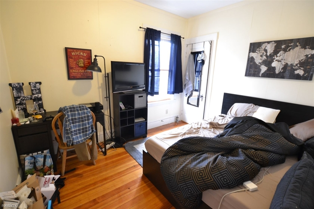3 Bedrooms, North Allston Rental in Boston, MA for $2,900 - Photo 2