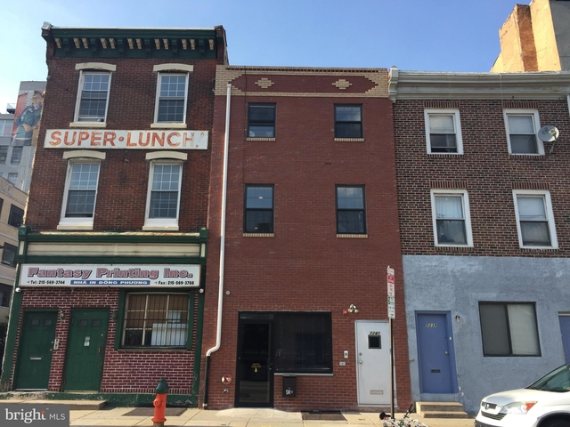 2 Bedrooms, North Philadelphia East Rental in Philadelphia, PA for $1,400 - Photo 1