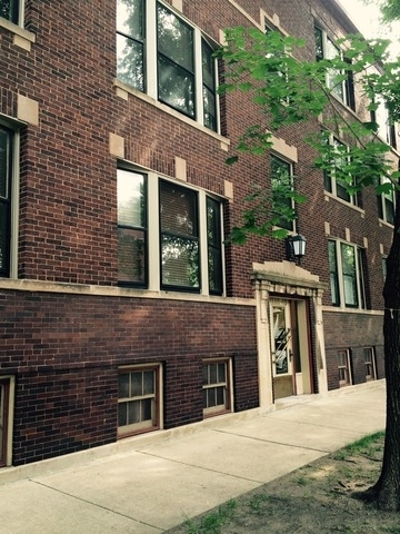 1 Bedroom, North Center Rental in Chicago, IL for $1,895 - Photo 1