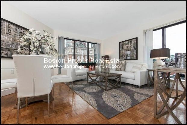 1 Bedroom, Back Bay East Rental in Boston, MA for $3,575 - Photo 1