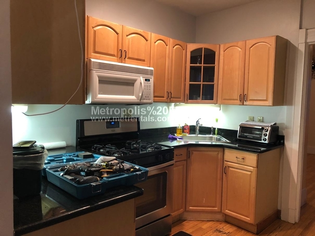 1 Bedroom, Area IV Rental in Boston, MA for $1,600 - Photo 1