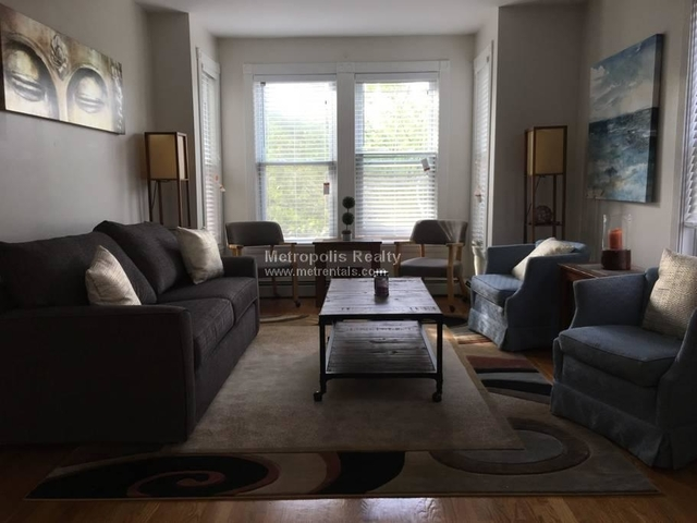 1 Bedroom, Area IV Rental in Boston, MA for $1,650 - Photo 2