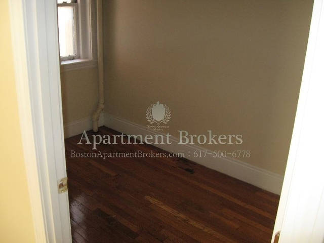 2 Bedrooms, Commonwealth Rental in Boston, MA for $2,150 - Photo 1