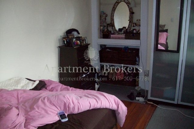 2 Bedrooms, Beacon Hill Rental in Boston, MA for $2,870 - Photo 1