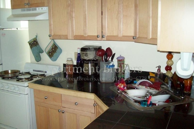 2 Bedrooms, Beacon Hill Rental in Boston, MA for $2,870 - Photo 2