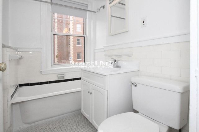 2 Bedrooms, Neighborhood Nine Rental in Boston, MA for $3,105 - Photo 2