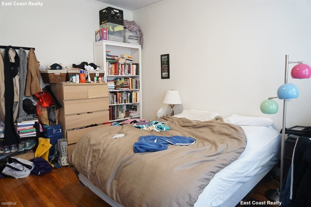 3 Bedrooms, Mid-Cambridge Rental in Boston, MA for $3,895 - Photo 2