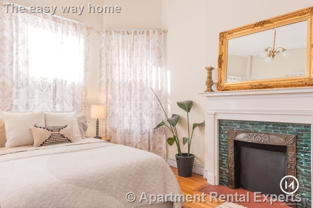 2 Bedrooms, Aggasiz - Harvard University Rental in Boston, MA for $3,600 - Photo 1