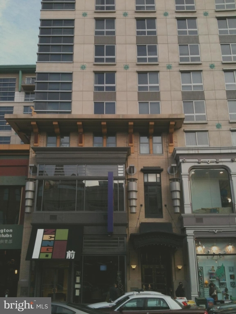 1 Bedroom, Chinatown Rental in Washington, DC for $2,250 - Photo 2