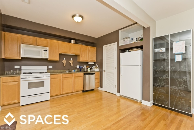 2 Bedrooms, North Park Rental in Chicago, IL for $1,695 - Photo 2