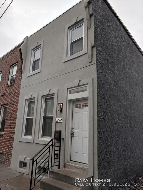 2 Bedrooms, Grays Ferry Rental in Philadelphia, PA for $1,200 - Photo 2
