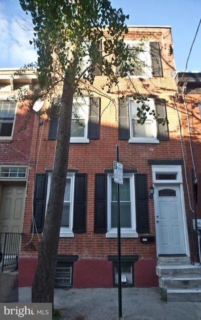 4 Bedrooms, Graduate Hospital Rental in Philadelphia, PA for $2,350 - Photo 1