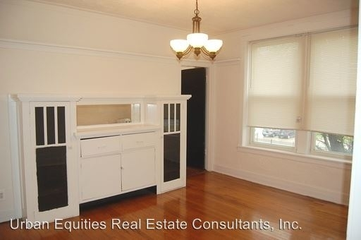 1 Bedroom, Hyde Park Rental in Chicago, IL for $1,050 - Photo 2