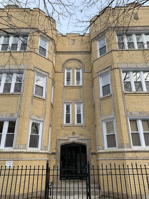 3 Bedrooms, South Shore Rental in Chicago, IL for $1,200 - Photo 1