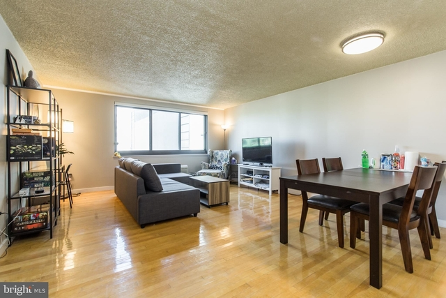1 Bedroom, Logan Square Rental in Philadelphia, PA for $1,975 - Photo 1