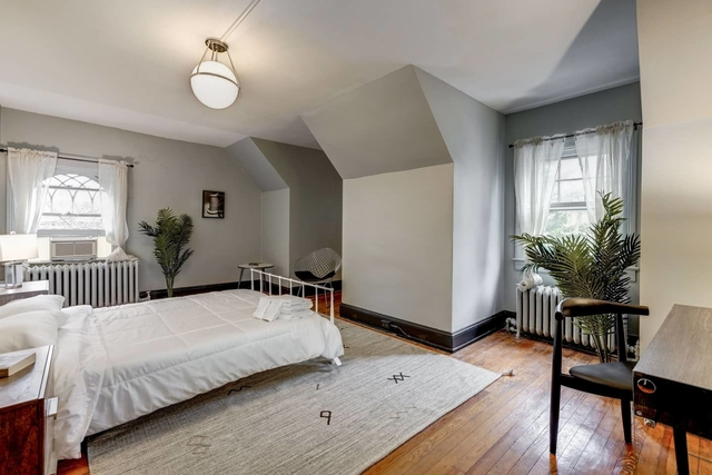 Room, Woodley Park Rental in Washington, DC for $1,275 - Photo 2