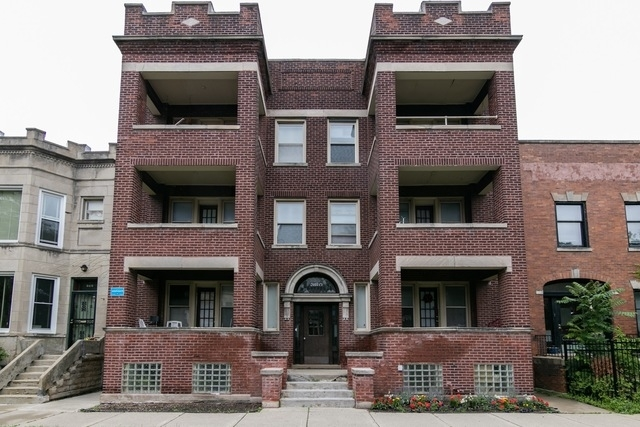 2 Bedrooms, Hyde Park Rental in Chicago, IL for $1,090 - Photo 1