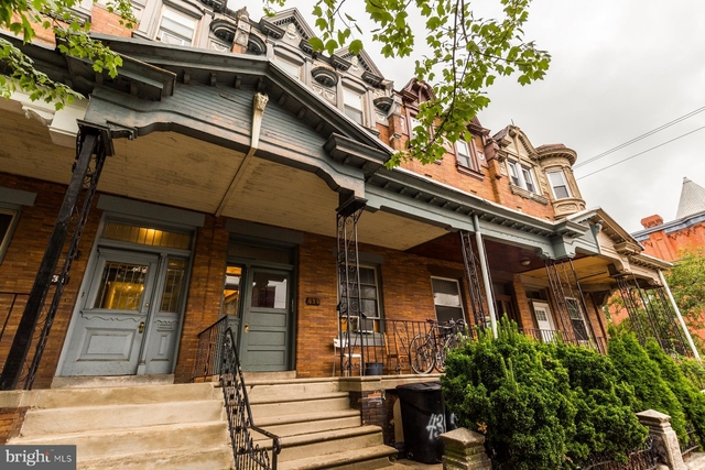 1 Bedroom, Powelton Village Rental in Philadelphia, PA for $975 - Photo 1