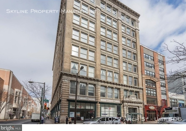 2 Bedrooms, Chinatown Rental in Philadelphia, PA for $2,195 - Photo 2