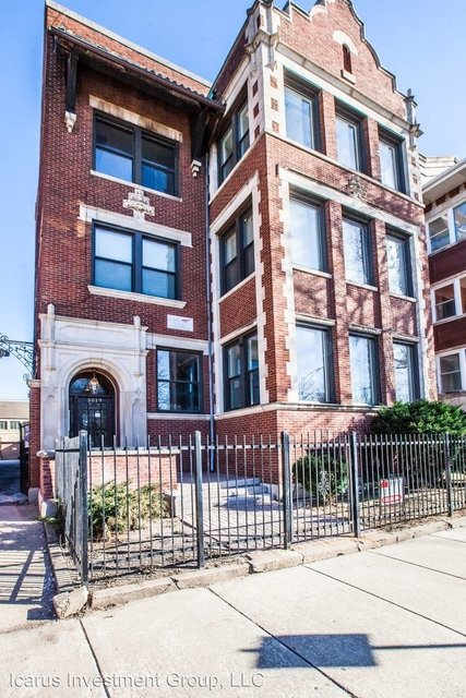 1 Bedroom, Hyde Park Rental in Chicago, IL for $1,125 - Photo 2