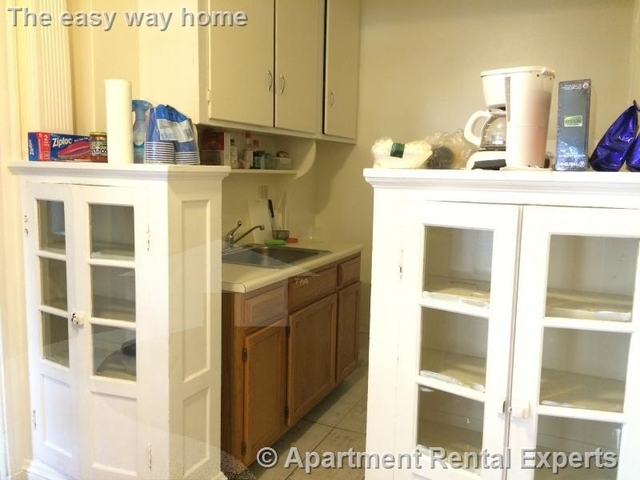 2 Bedrooms, Neighborhood Nine Rental in Boston, MA for $2,900 - Photo 2