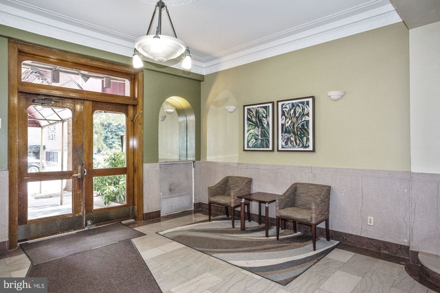 1 Bedroom, West End Rental in Washington, DC for $1,750 - Photo 2