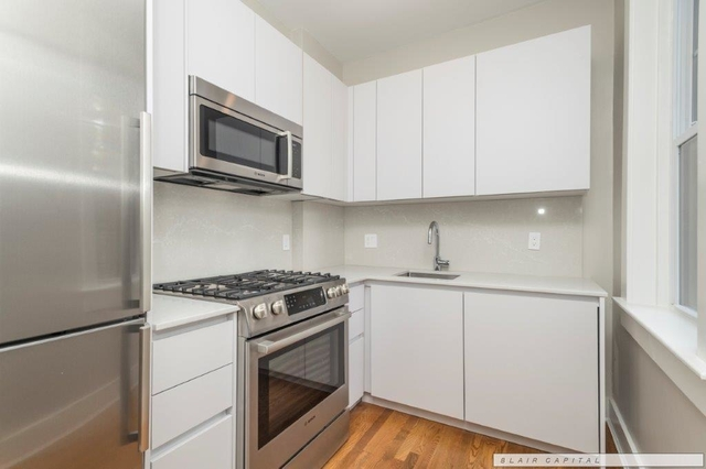 2 Bedrooms, Aggasiz - Harvard University Rental in Boston, MA for $3,795 - Photo 1