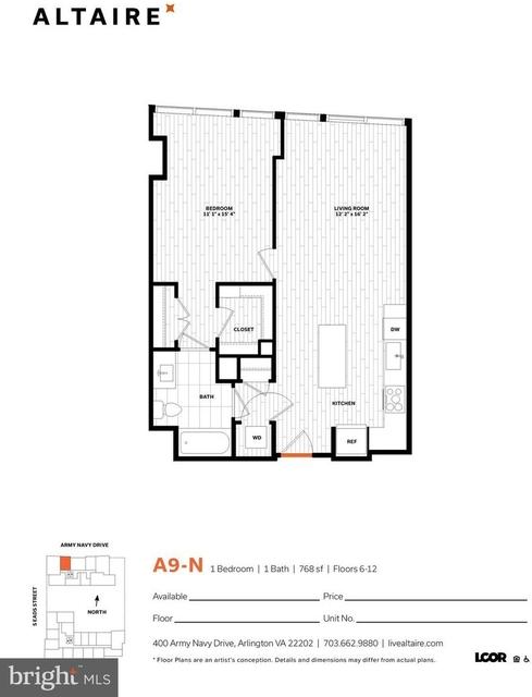 1 Bedroom, Crystal City Shops Rental in Washington, DC for $3,127 - Photo 2