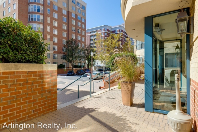 1 Bedroom, Ballston - Virginia Square Rental in Washington, DC for $2,050 - Photo 2