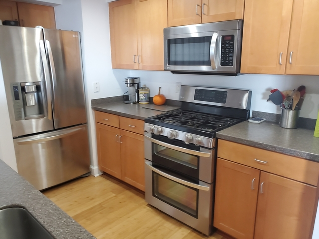 2 Bedrooms, Clarendon - Courthouse Rental in Washington, DC for $3,600 - Photo 2