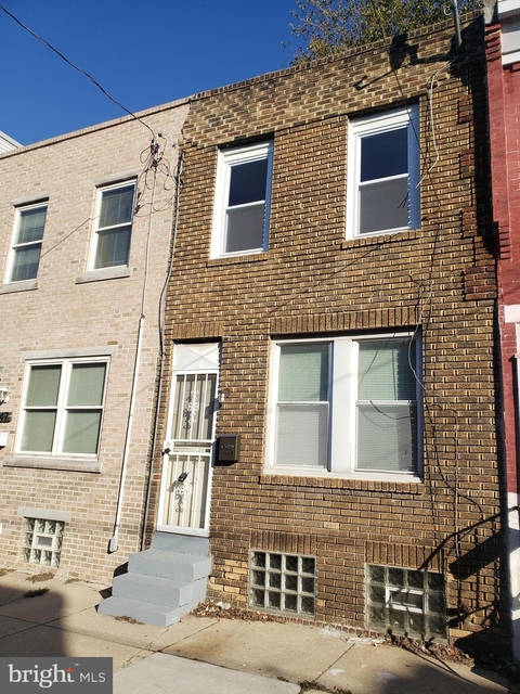 2 Bedrooms, Point Breeze Rental in Philadelphia, PA for $1,150 - Photo 1