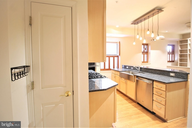 2 Bedrooms, Columbia Heights Rental in Washington, DC for $3,050 - Photo 2