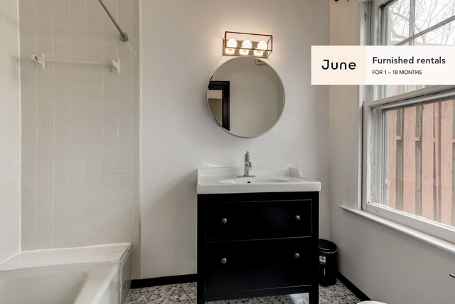 Room, Woodley Park Rental in Washington, DC for $1,525 - Photo 2